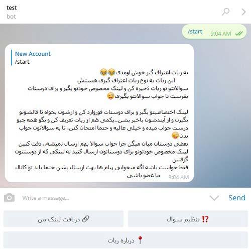 سورس ربات تلگرام فالگیر php