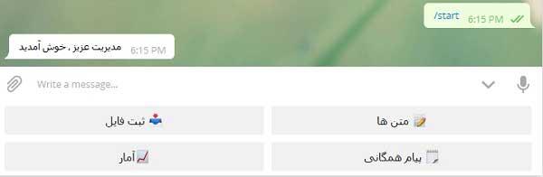 سورس ربات تلگرام جستجو فیلم و سریال php
