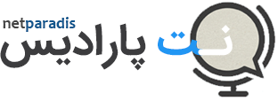 نت پارادیس : آموزش رایگان PHP و طراحی سایت و فروشگاه