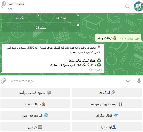 bestincomebot-telegram-bot-netparadis