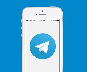 شایعه جاسوسی ربات تلگرام
