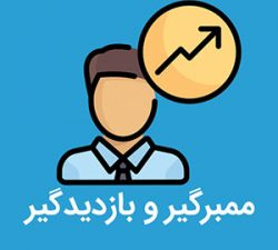 سورس ممبرگیر و بازدید گیر کانال تلگرام (اندروید)