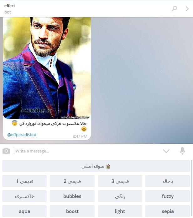 سورس ربات تلگرام افکت عکس php