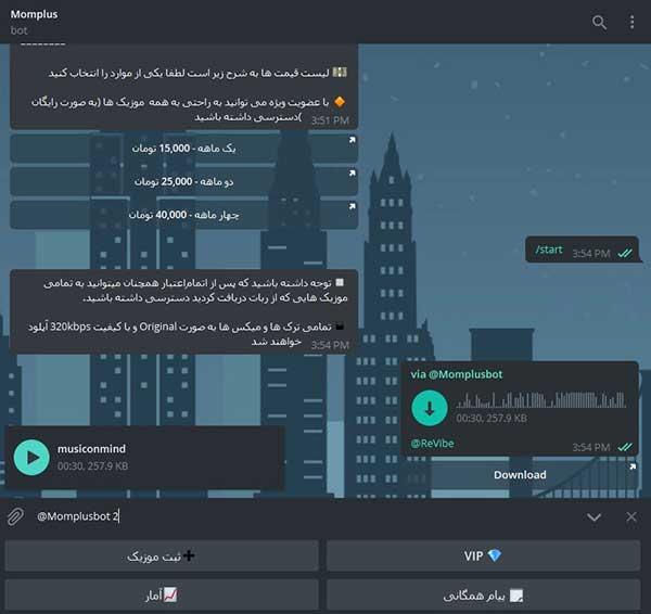 سورس ربات تلگرام فروش موزیک VIP + پرداخت آنلاین