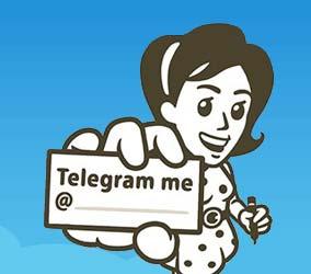 سورس ربات تلگرام اد اجباری گروه php